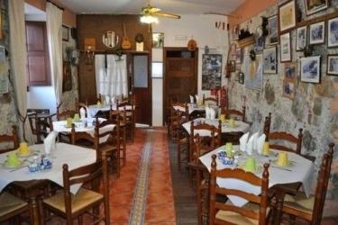 Hotel Rural Villa Hermigua