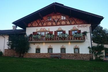Alpengasthof Zum Schweizerbartl