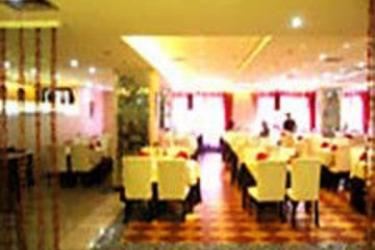 Hotel Hongdu Hotel Card & Chess Room