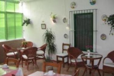 Hostal El Faro