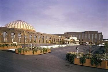 Hotel Inter-Continental: Exterior ABHA
