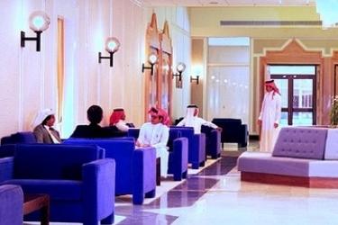 Hotel Inter-Continental: Lobby ABHA