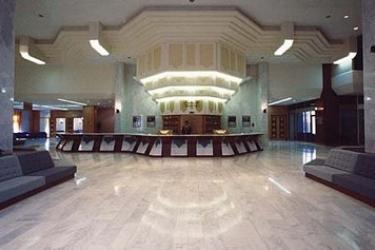 Hotel Inter-Continental: Recepción ABHA