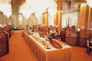 Hotel Inter-Continental: Restaurante ABHA
