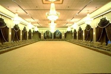 Hotel Inter-Continental: Sala de conferencias ABHA