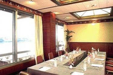 Hotel Sofitel: Sala Conferenze ABIDJAN