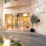 Hotel Oryx