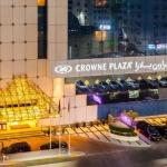 Hotel Crowne Plaza Abu Dhabi