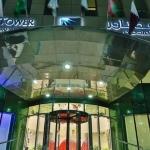 Bin Majid Tower Hotel Apartments