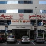 Royal Rotary Hotel Apartments