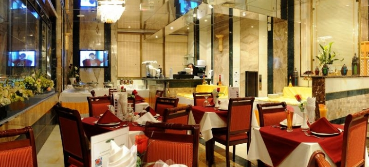 Ag Hotel: Ristorante ABU DHABI