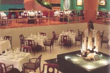 Hotel Elcano: Restaurant ACAPULCO