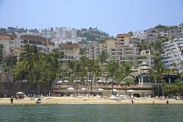Hotel Park Royal Acapulco All Inclusive: Esterno ACAPULCO