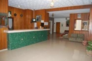Hotel Residence Shems: Réception AGADIR