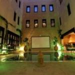 Hotel Riad Dar Haven