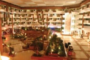 Hotel Amadil Beach: Lobby AGADIR