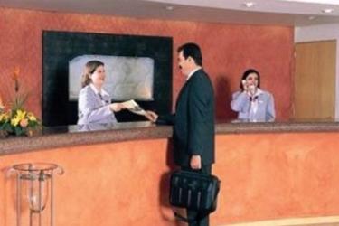 Hotel Aranzazu Plaza Kristal: Hall AGUASCALIENTES