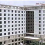 THE PRIDE HOTEL AHMEDABAD 5 Etoiles