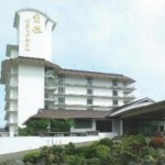 OGA GRAND HOTEL 3 Estrellas