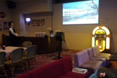 Hotel Akita Onsen Satomi: Bar de l'hôtel AKITA - AKITA PREFECTURE