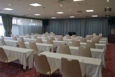 Hotel Akita Onsen Satomi: Salle meeting AKITA - AKITA PREFECTURE