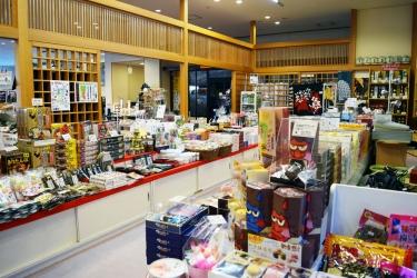 Hotel Akita Onsen Satomi: Boutique AKITA - PREFETTURA DI AKITA