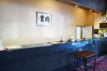 Hotel Akita Onsen Satomi: Reception AKITA - PREFETTURA DI AKITA