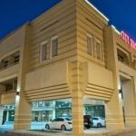 City Seasons Hotel - Al Ain
