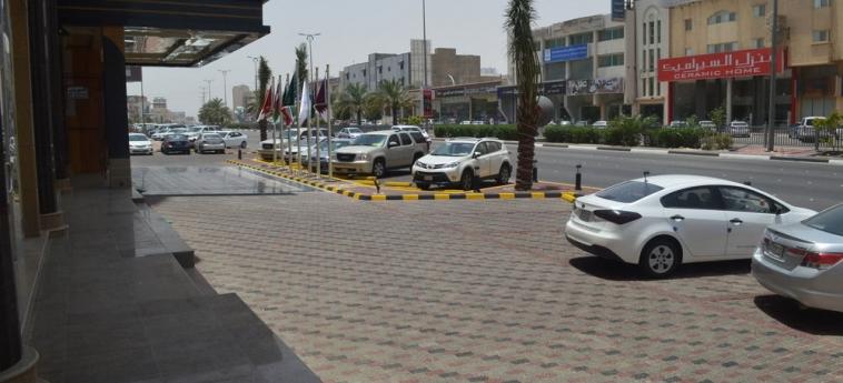 Hotel Coral Plaza Al Ahsa: Entrance AL HOFUF