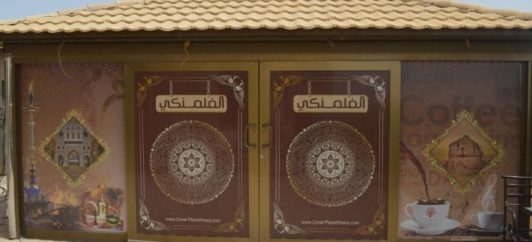 Hotel Coral Plaza Al Ahsa: Exterior AL HOFUF
