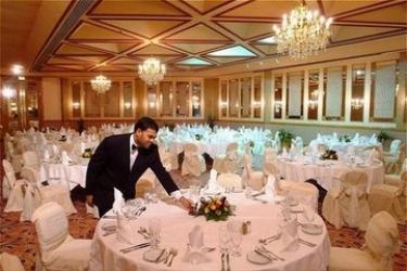 Hotel Inter-Continental: Banquet Room AL JUBAIL