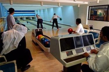 Hotel Inter-Continental: Bowling AL JUBAIL