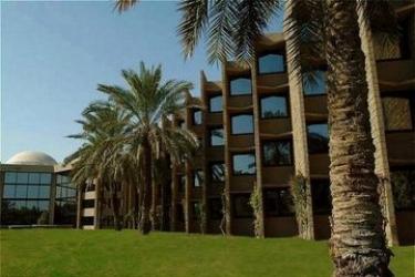 Hotel Inter-Continental: Exterior AL JUBAIL