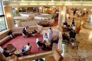 Hotel Inter-Continental: Hall AL JUBAIL