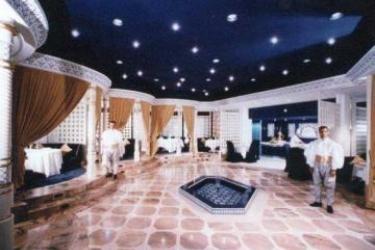 Hotel Inter-Continental: Lobby AL JUBAIL