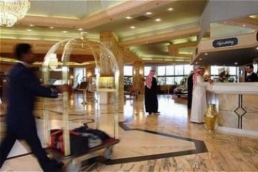 Hotel Inter-Continental: Reception AL JUBAIL