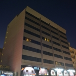 THE FIRST TOWER HOTEL APARTMENT 3 Sterne
