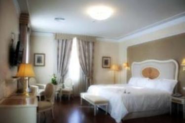 Hotel Santa Isabel: Wohnzimmer ALBACETE