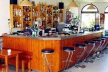 Hotel Clube Maria Luisa: Bar ALBUFEIRA - ALGARVE