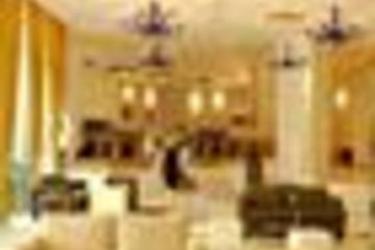 Alexander Beach Hotel & Spa: Lobby ALEXANDROUPOLIS