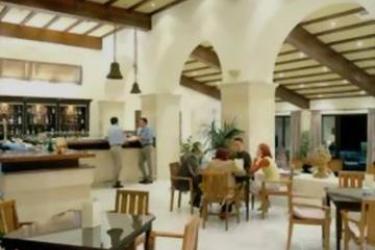 Hotel Guadacorte Park: Bar ALGESIRAS - COSTA DEL SOL