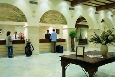 Hotel Guadacorte Park: Lobby ALGESIRAS - COSTA DEL SOL