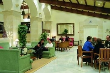 Hotel Guadacorte Park: Lounge Bar ALGESIRAS - COSTA DEL SOL