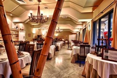 Hotel Guadacorte Park: Restaurant ALGESIRAS - COSTA DEL SOL