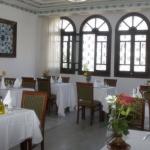Hotel Dar Diaf