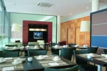 Hotel Ac Petrer: Restaurant ALICANTE - COSTA BLANCA