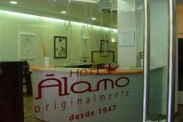 Hotel Alamo: Esterno ALICANTE - COSTA BLANCA