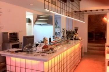 Hotel Hostal De Sal: Bar ALICANTE - COSTA BLANCA
