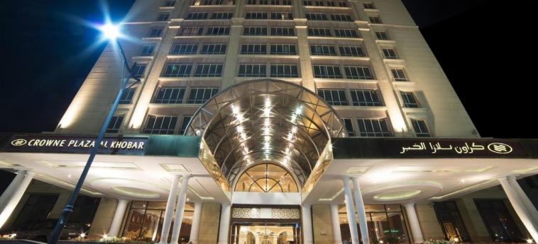 Hotel Crowne Plaza Al Khobar: Exterior ALKHOBAR