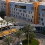 Carlton Al Moaibed Hotel